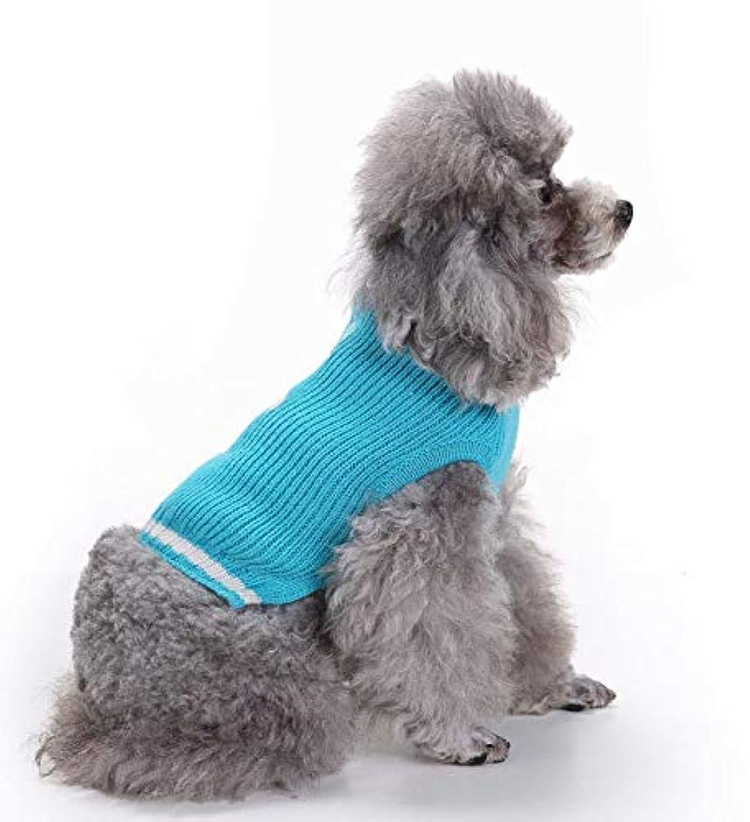 降雨融合珍しいShiMin 犬の猫ペット秋と冬の青いニットの服、高襟、ラペル衣装、かわいいファッション美しいスタイルの肥厚ペットのセーター (Size : M)