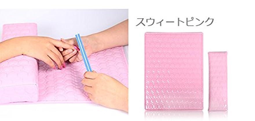 今豚肉シーズンアームレスト マット付き☆選べる8色 (スウィートピンク)