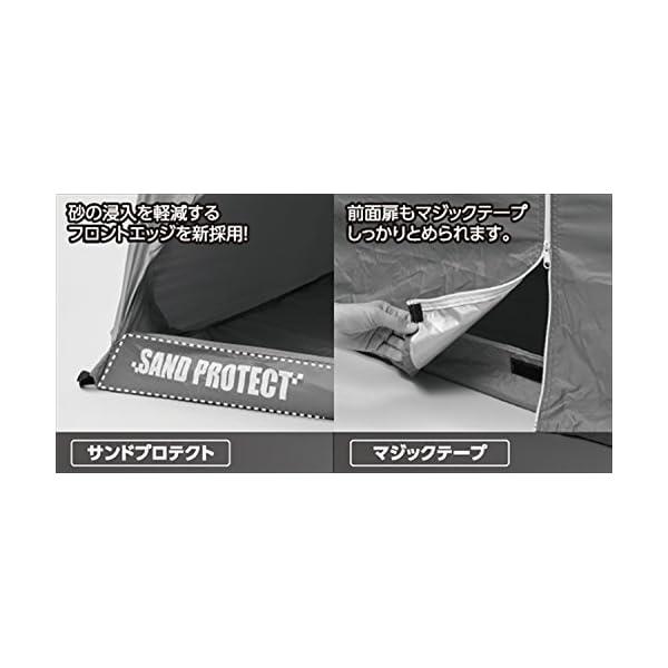 キャンパーズコレクション ワンタッチキャビン...の紹介画像24
