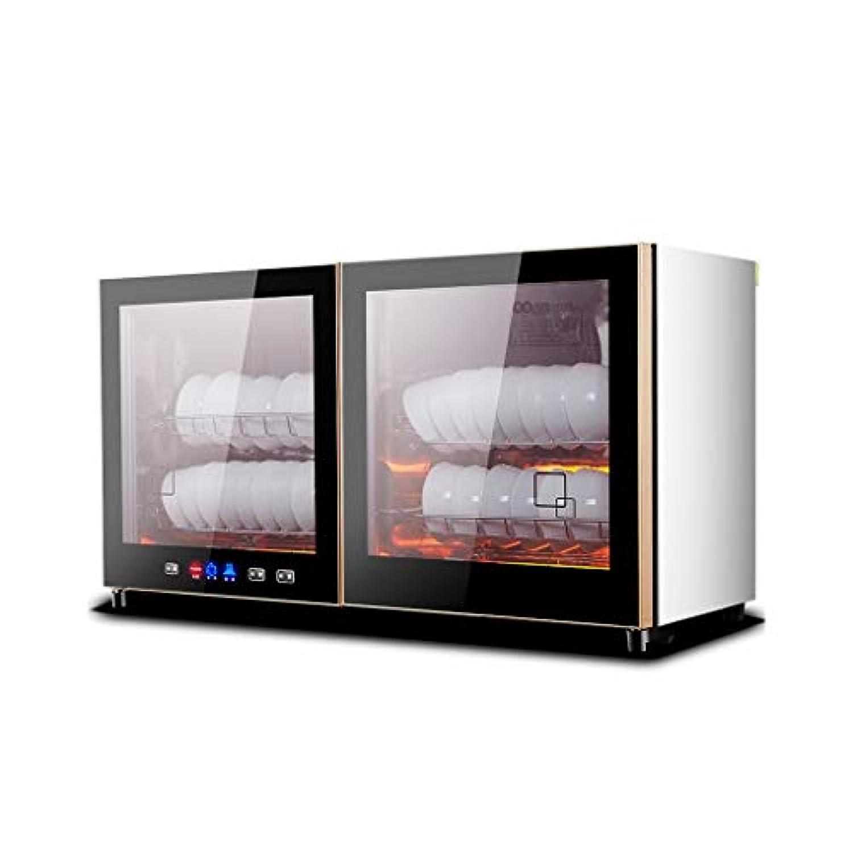 壁消毒キャビネットキッチン用小型消毒キャビネット家庭用水平消毒キャビネットインテリジェント消毒キャビネット赤外線殺菌器 業務用食器洗い乾燥機 (Color : Silver, Size : 80*34.5*44.5cm)