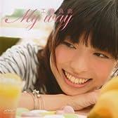 My way【初回限定盤】