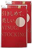 (アツギ)ATSUGI STOCKING 引きしめて美しい 〈3足組2セット〉