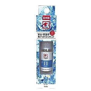 VP JAPAN 電子タバコ専用フレーバーリキ...の関連商品7