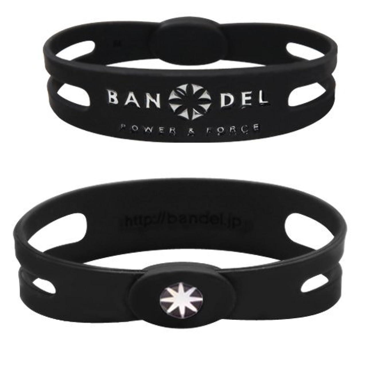 日帰り旅行に弾丸掃くバンデル(BANDEL) メタルプレート シリコンブレスレット(ブラック×シルバー)