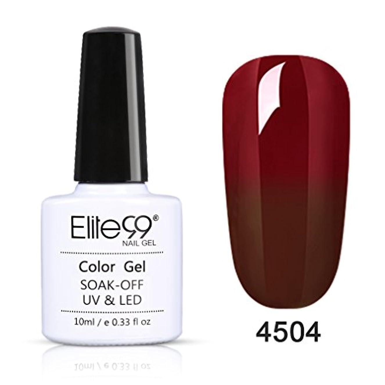 トランク増加する尊厳ジェルネイル ワインレッド カメレオンカラージェル 温度により色が変化 UV/LED対応 10ML 【全6色選択可】