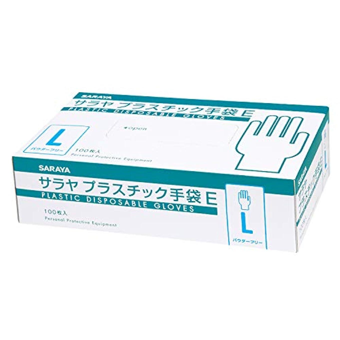 患者強います虐待サラヤ 使い捨て手袋 プラスチック手袋E 粉なし Lサイズ 100枚入