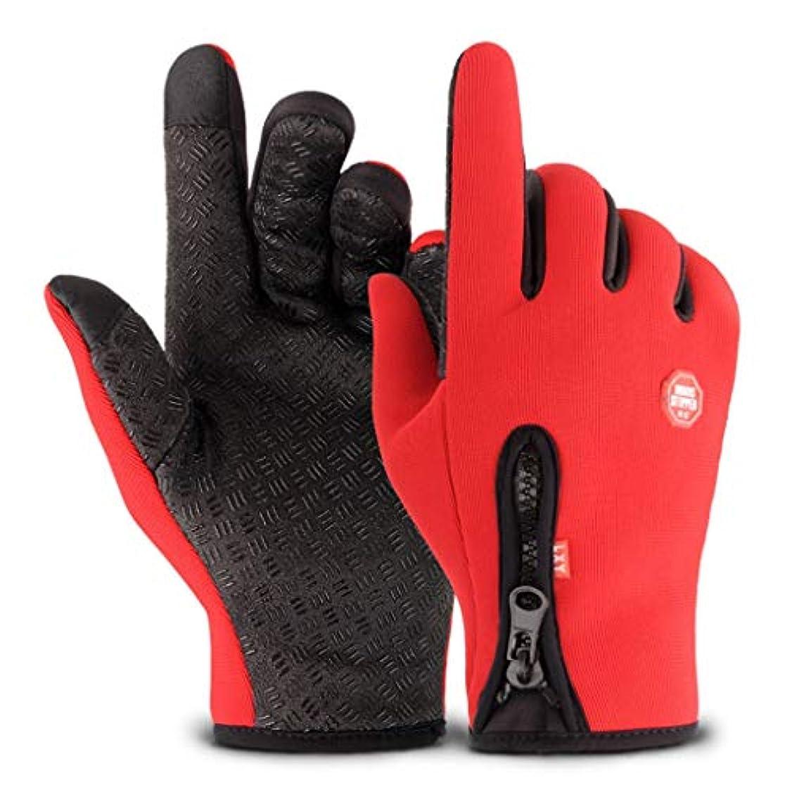 フィットキャッシュ確立します手袋の男性の秋と冬の自転車電動バイクの女性のタッチスクリーンは、すべてwindproofノンスリップ暖かいと冷たいプラスベルベット弾性手袋ワンサイズ赤