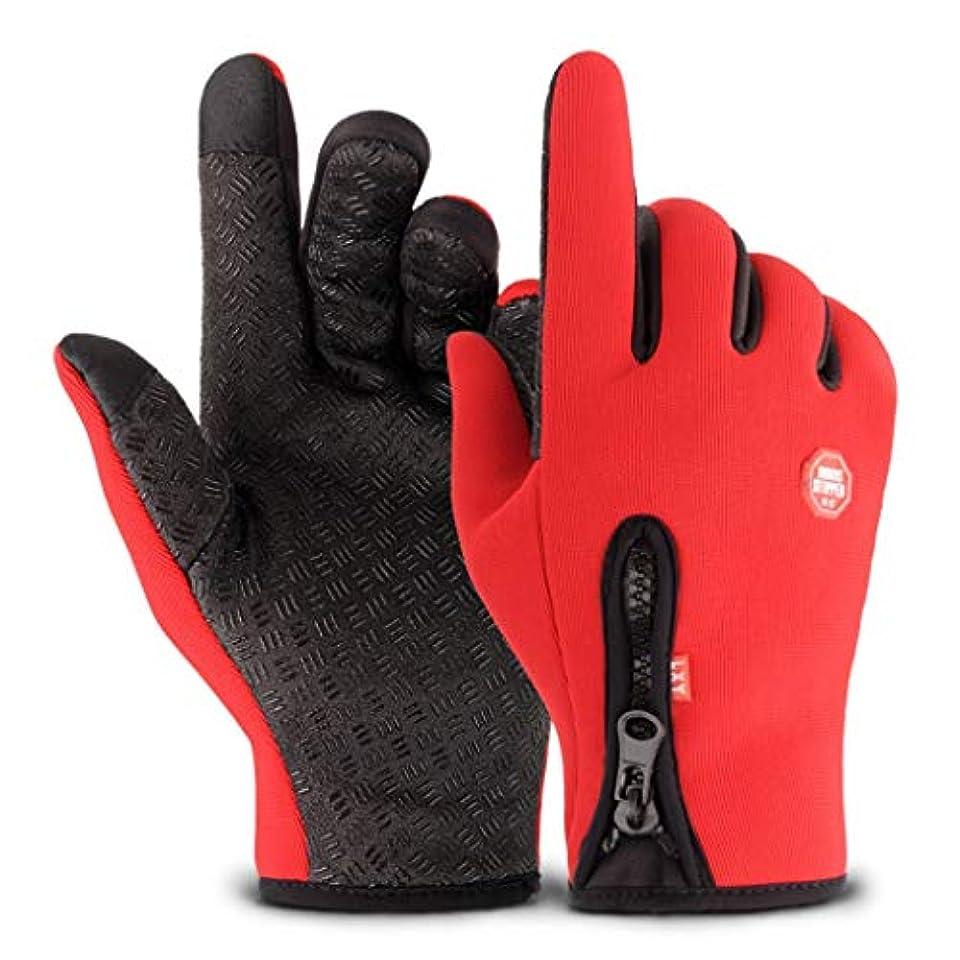 悩み凍るたくさんの手袋の男性の秋と冬の自転車電動バイクの女性のタッチスクリーンは、すべてwindproofノンスリップ暖かいと冷たいプラスベルベット弾性手袋ワンサイズ赤
