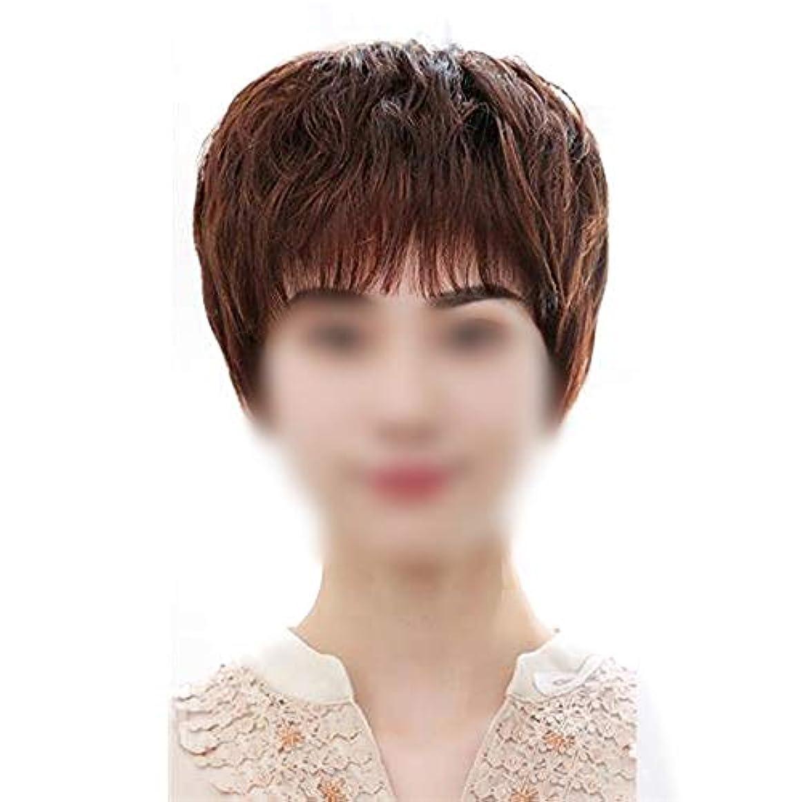 ジュニア欺く害虫YOUQIU 前髪のフル手織りファッション中年ウィッグウィッグでヒトの毛髪の女子ショートカーリーヘアのフル (色 : Dark brown)