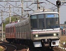 Nゲージ 4094 名鉄3300系 4輛編成基本セット (動力車付) (塗装済完成品)