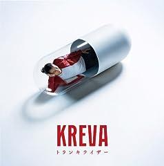 KREVA「稲光」のCDジャケット