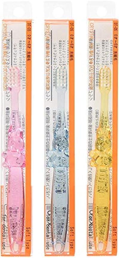 喜劇パシフィック乙女クリスタルアニマルズ ハブラシ ×3本 DT-05 (0才から6才用) (先細毛 やわらかめ) (アソート) 水だけで磨ける歯ブラシ