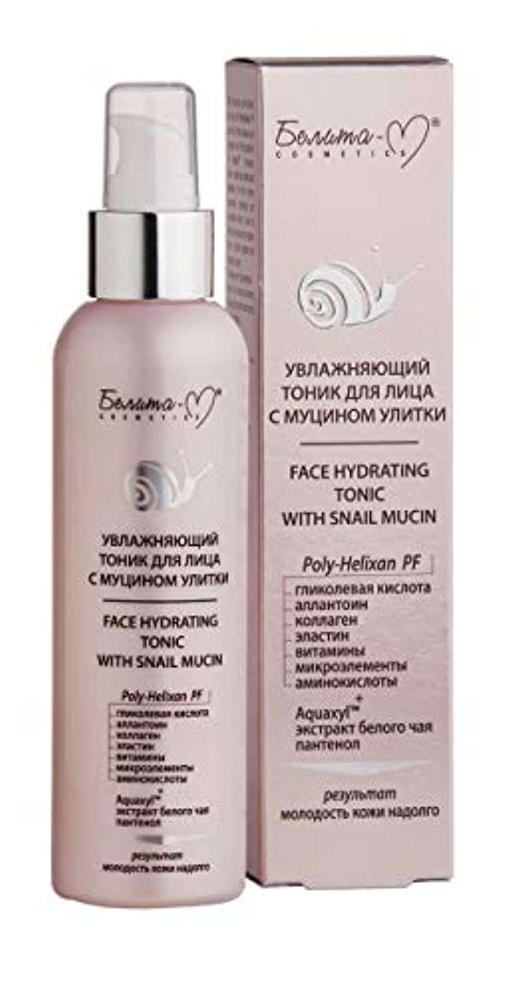 資源優雅な常習的Bielita & Vitex | Face Hydrating Tonic With Snail Mucin | Age: 16+