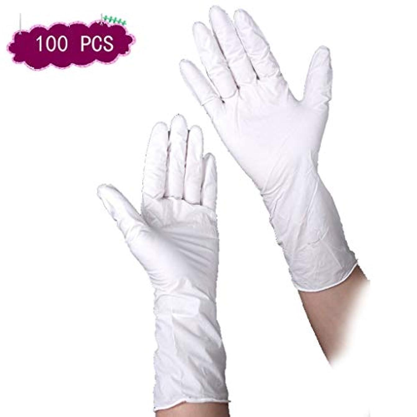スペイン作る市長使い捨てラテックス手袋ニトリルクリーンルームノンスリップ耐摩耗性に浸漬ゴム手袋アンチオイルタトゥー (Color : 9 inch, Size : M)