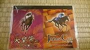JRA競馬グッズ キタサンブラック&シュヴァルグラン メモ帳 東京競馬場限定です。