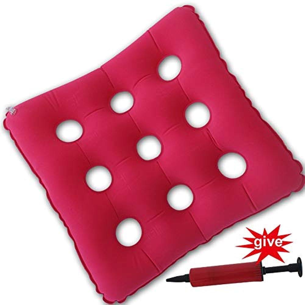 グラディストランペットエキサイティングシートクッション45 * 41cmポリ塩化ビニールHeのパッドの診療所コンピュータ椅子の車椅子の反Bed瘡の正方形の膨脹可能な空気椅子のパッド(ローズレッド)
