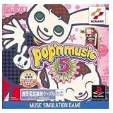 ポップンミュージック5