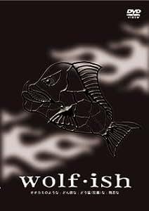wolfish [DVD]