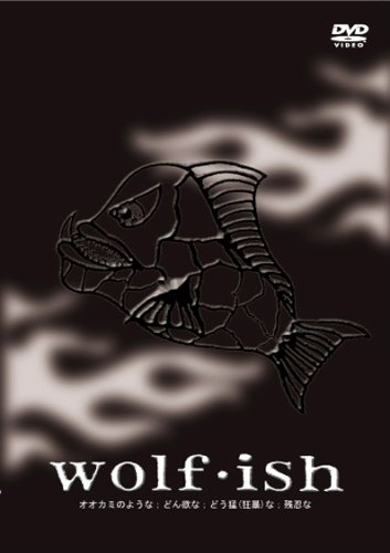 wolfish [DVD]