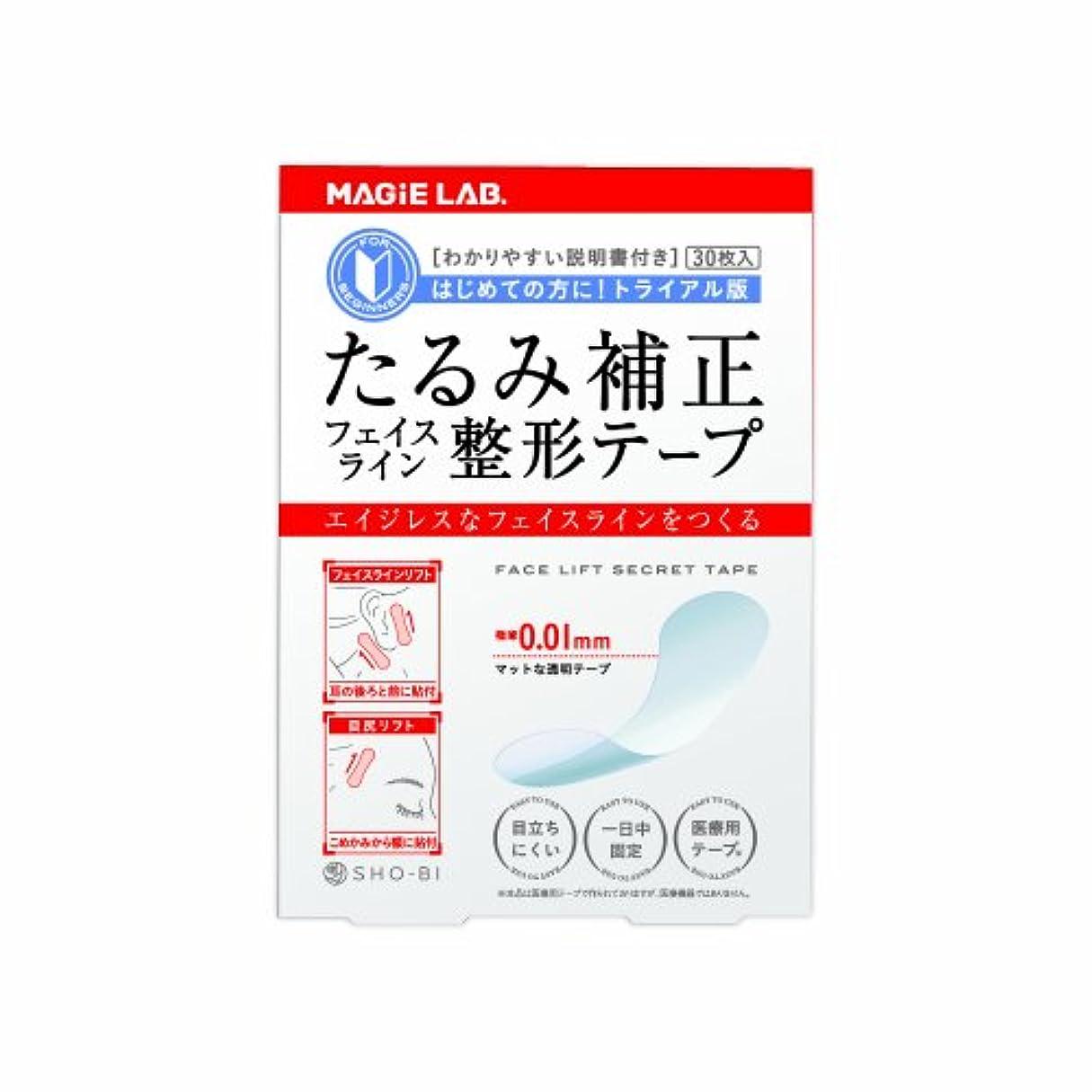 囲い意図的スローガンMG22106 フェイスライン 整形テープ トライアル版 30枚入 マジラボ MAGiE LAB.