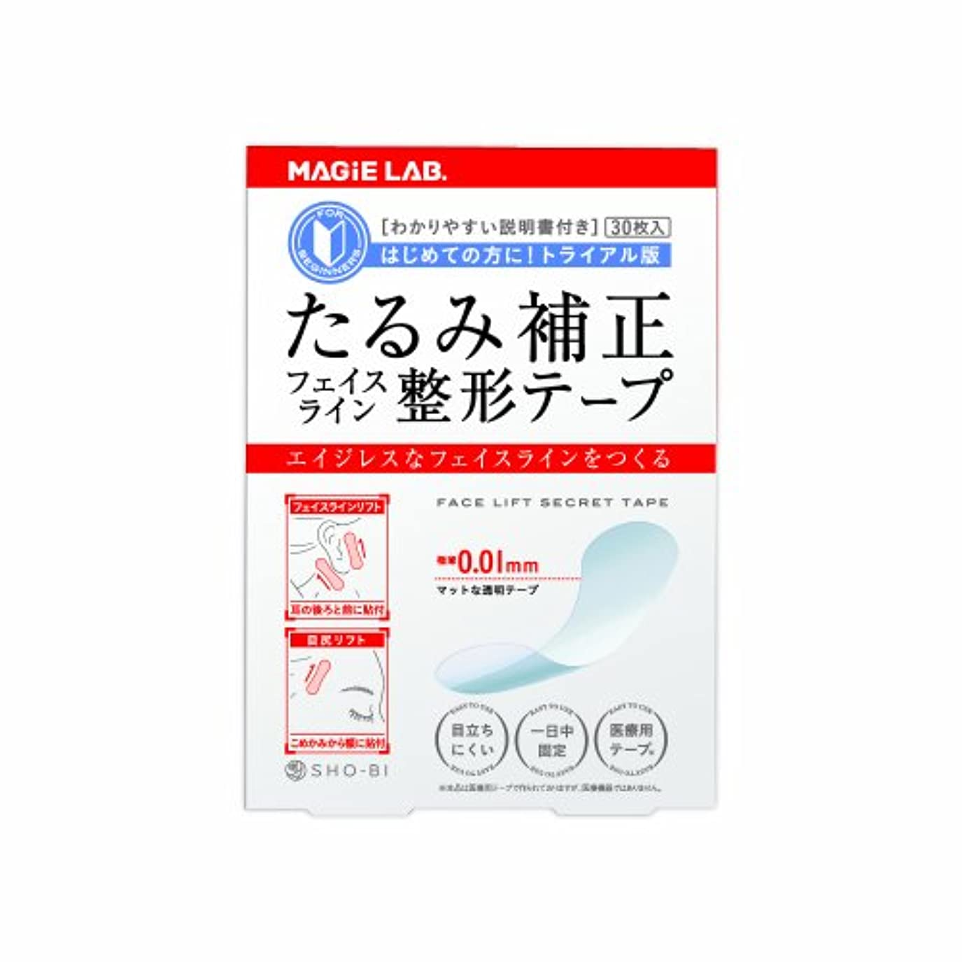 ポーン断言する落胆するMG22106 フェイスライン 整形テープ トライアル版 30枚入 マジラボ MAGiE LAB.