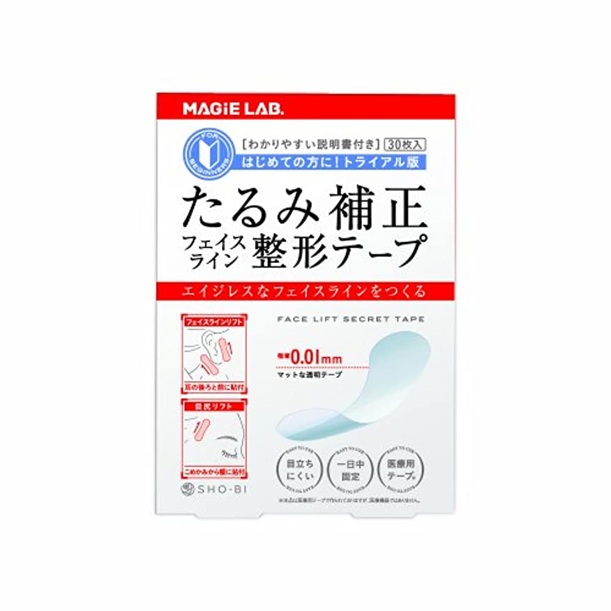 現在時系列ライターMG22106 フェイスライン 整形テープ トライアル版 30枚入 マジラボ MAGiE LAB.