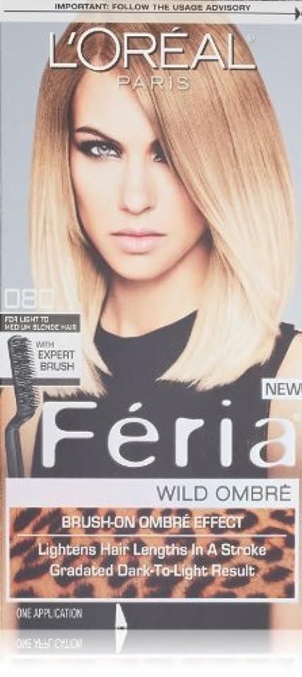 ビュッフェ煙突バラ色L'Oreal Feria Wild Ombre Hair Color, O80 Light to Medium Blonde by L'Oreal Paris Hair Color [並行輸入品]