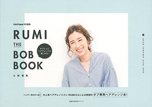 THE BOB BOOK (主婦の友生活シリーズ)の詳細を見る