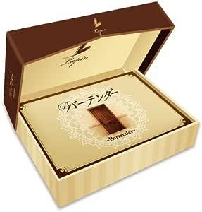 バーテンダー DVD-BOX