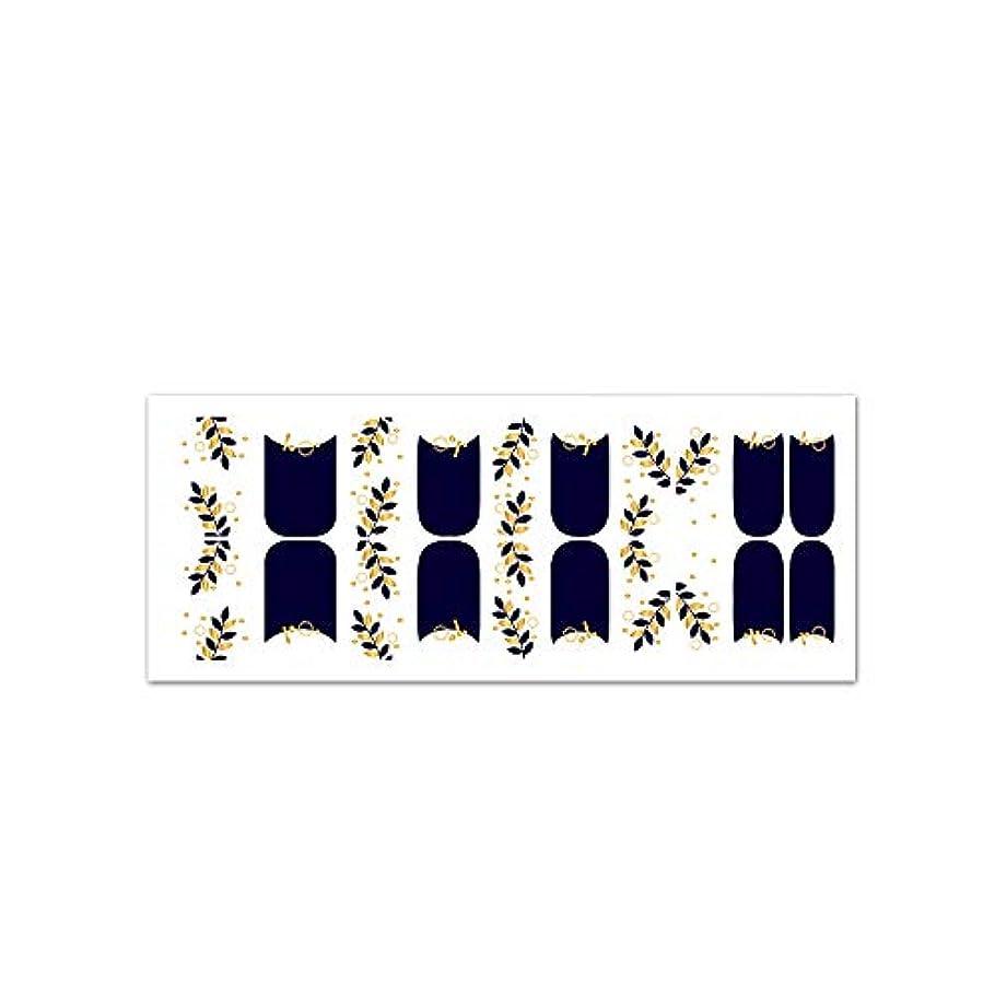 倒錯誘惑突撃爪に貼るだけで華やかになるネイルシート! 簡単セルフネイル ジェルネイル 20pcs ネイルシール ジェルネイルシール デコネイルシール VAVACOCO ペディキュア ハーフ かわいい 韓国 シンプル フルカバー ネイルパーツ...
