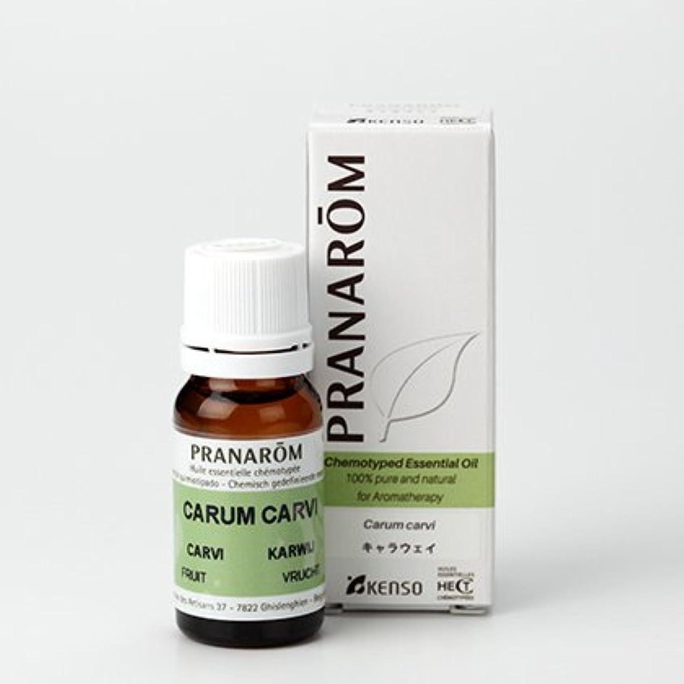状況供給昆虫キャラウェイ 10mlトップノート プラナロム社エッセンシャルオイル(精油)