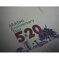 嵐【 パンフレット】5X20 アニバーサリー ツアー 2018-2019 公式グッズ + 公式写真 1種 セット