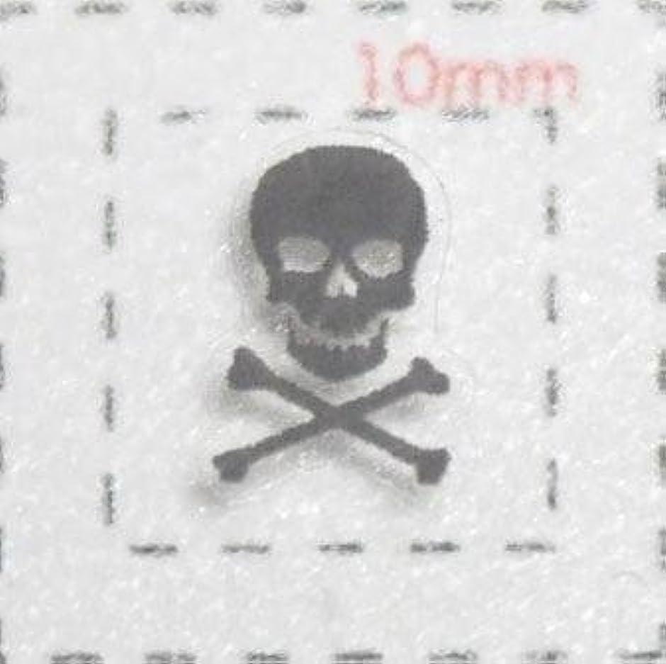 刑務所コインランドリースカル【タトゥーロックネイルシール】(10)1シート9枚入
