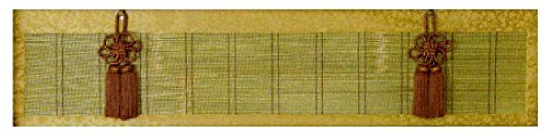 仏間用すだれ 幅80cm×垂10cm 聚楽緞子茶色縁 京都産の竹を使用