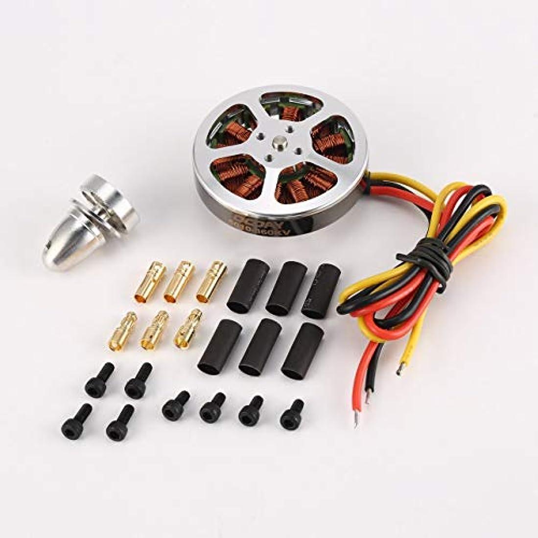 電気謎めいた賠償DeeploveUU 110g 5010 360KV高トルクアルミブラシレスモーター用ZD550 ZD850 RCマルチコプタークアドコプター