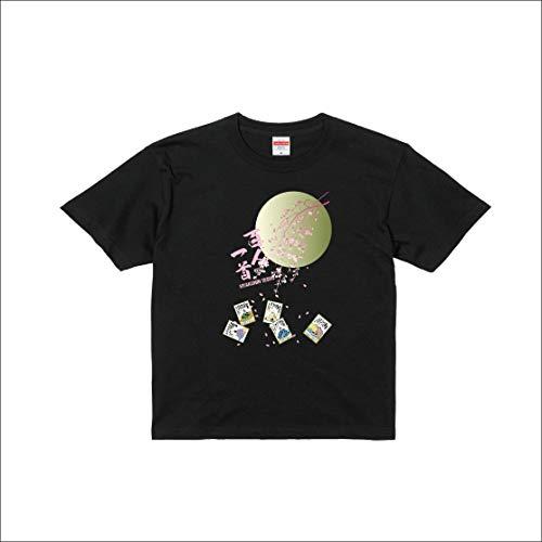 YNS tシャツ メンズ 半袖 和柄プリント 【百人一首】 ...