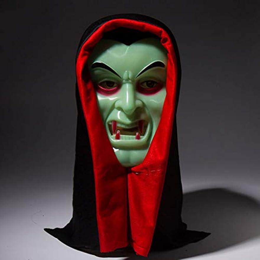 スカーフにぎやか苛性ハロウィーン悲鳴悪魔ホラーマスクしかめっ面怖いゾンビヘッドギア大人ゴーストフェスティバルボールマスク