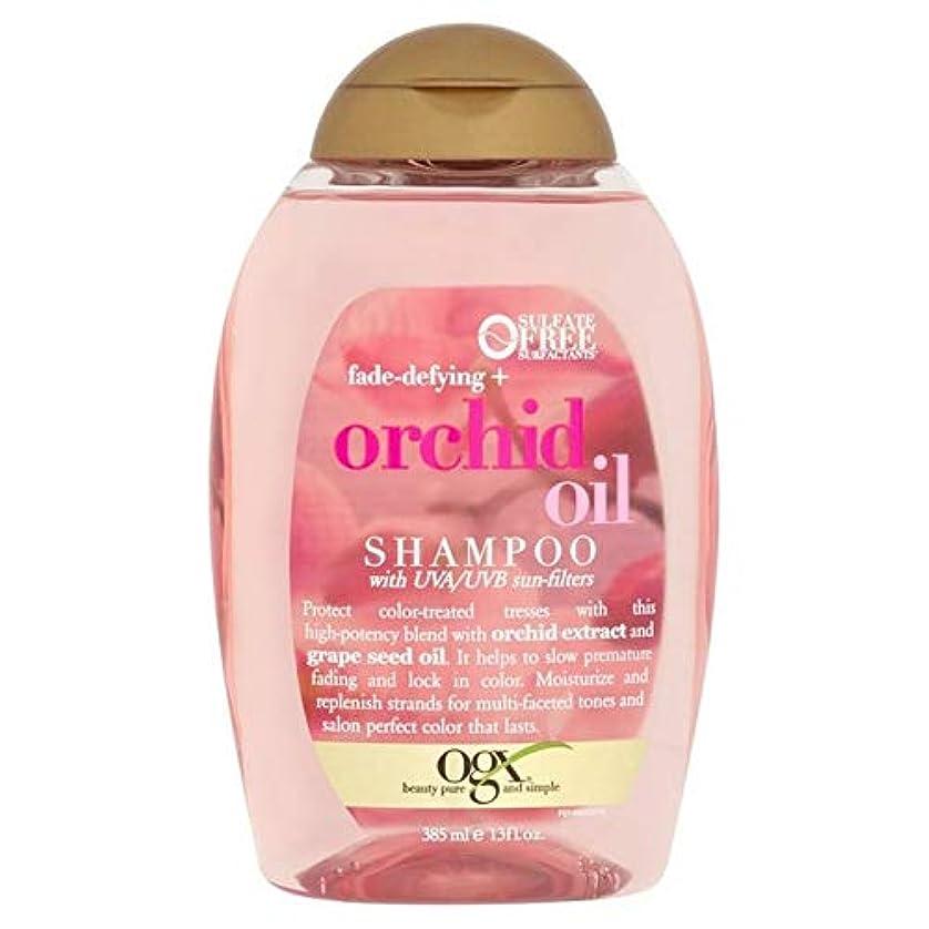 顕現黒人ツイン[Ogx] Ogxカラーシャンプー385ミリリットルを保護 - OGX Colour Protect Shampoo 385ml [並行輸入品]