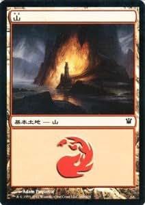 マジック:ザ・ギャザリング 【山/Mountain】【コモン】 ISD-260-C ≪イニストラード収録≫