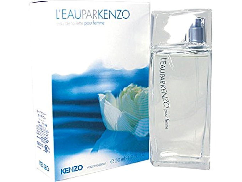 シンポジウムふくろう見る人ケンゾー KENZO 香水 ローパーケンゾー レディース NEW ET/SP/50ML 509-KZ-50