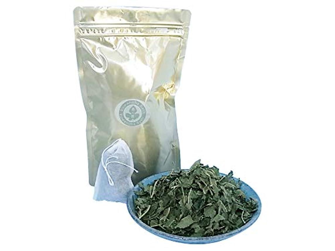 インデックス強化血統桑の葉 50g 入浴用?足湯用 入浴剤