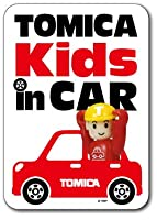LCS-649 KIDS IN CAR Tくんと車 トミカロゴステッカー キッズインカー 車用ステッカー TOMY TOMICA トミカ タカラトミー 子供 車 安全