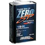 ZERO SP チタニウムギアオイル 75W90 1L [HTRC3]