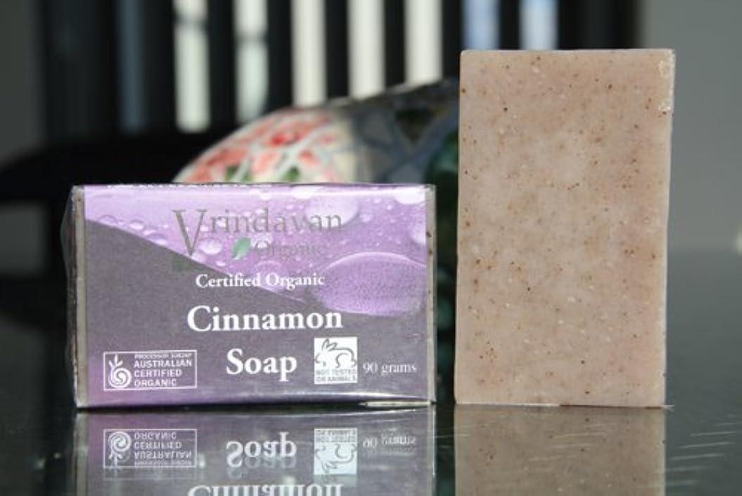 膿瘍理容室一般化するヴリンダバン オーガニックソープ No.8 Cinnamon