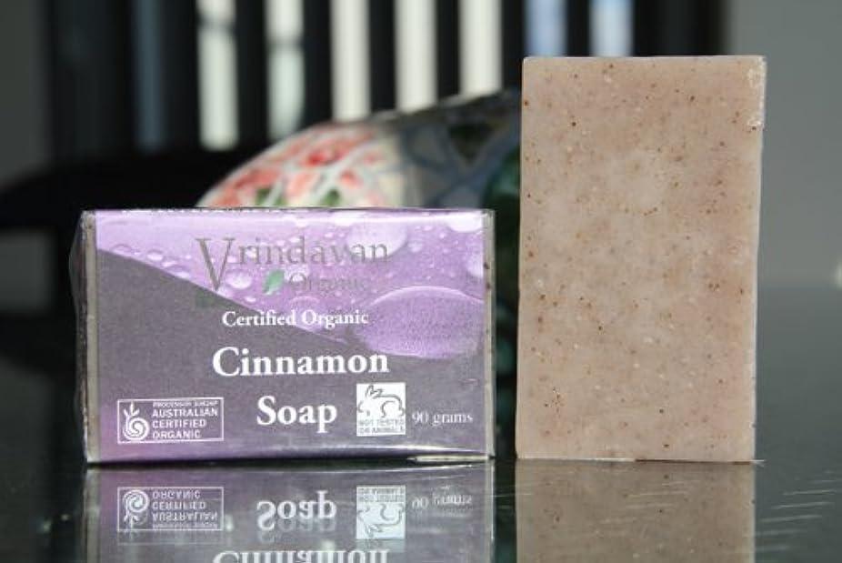 有効娯楽投資するヴリンダバン オーガニックソープ No.8 Cinnamon