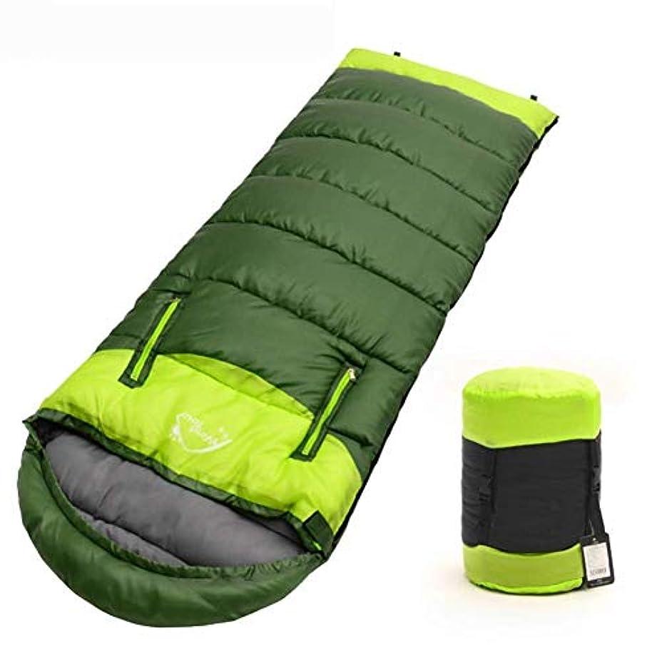 どこか怪物アッパー大人用封筒寝袋フード付きキャンプライト暖かいコットン防水4シーズン室内用スリーピングパッドハイキングアクティビティグリーン(サイズ:1.35kg)