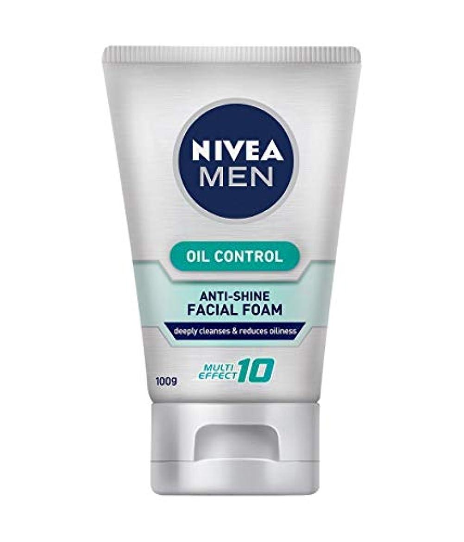 または雹感じNivea For Men オイルコントロールクレンザー百グラム、にきびの問題を軽減しながら、炎症を和らげます。
