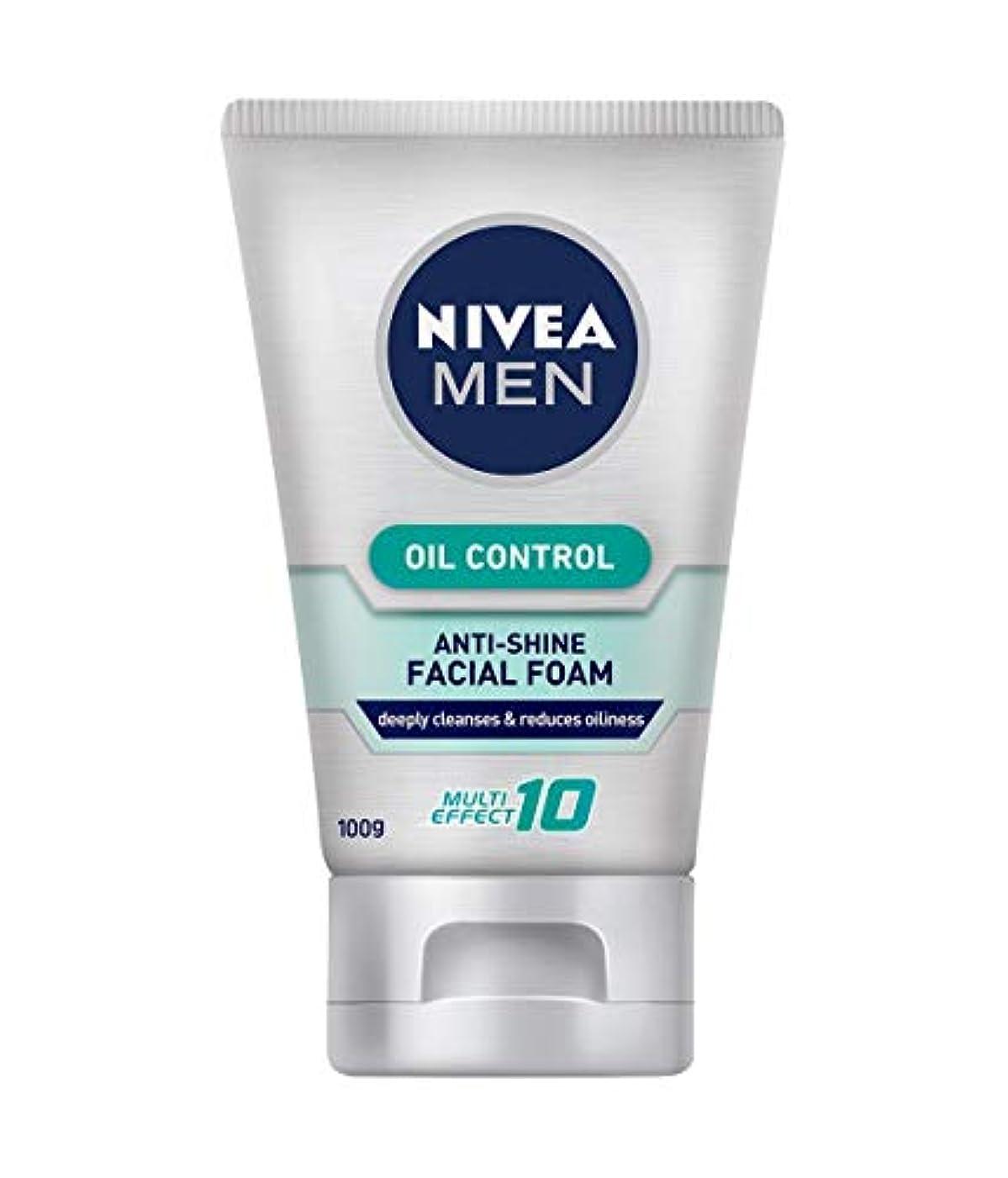 欠伸多数の追加するNivea For Men オイルコントロールクレンザー百グラム、にきびの問題を軽減しながら、炎症を和らげます。