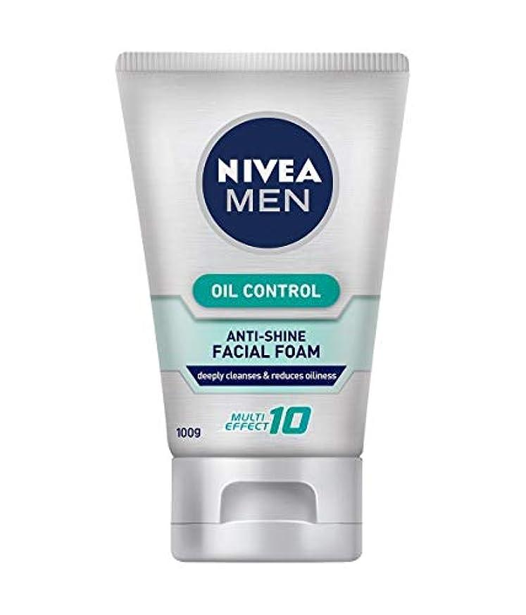 アナログ法令クラッシュNivea For Men オイルコントロールクレンザー百グラム、にきびの問題を軽減しながら、炎症を和らげます。