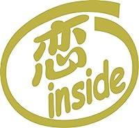 カッティングステッカー 恋 inside (2枚1セット) 約88mm×約95mm ゴールド 金